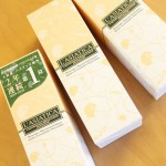 新しい入浴剤を買いましたー。今度のは癒し系の香りのアジアチカだよ♪